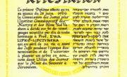 Dyplom Yad Vashem dla Eweliny Lipko-Lipczyńskiej
